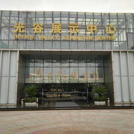 湖北武汉光谷展示中心