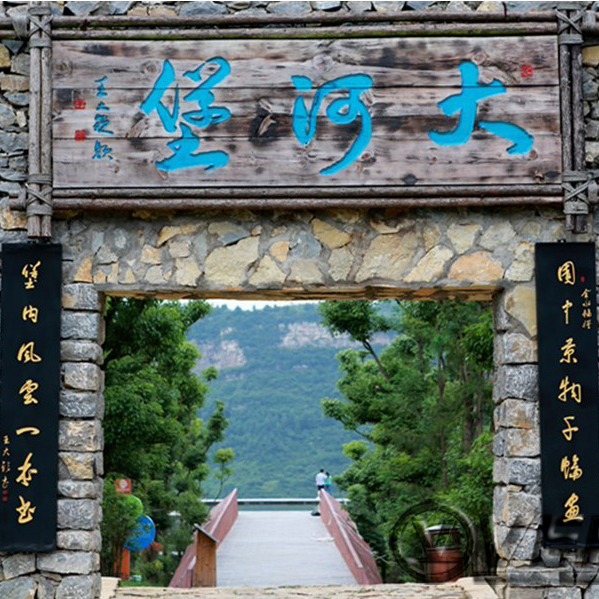 贵州六盘水市大河堡风景区高速路