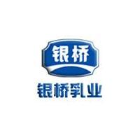 陕西西安银桥乳业集团陕西西安银桥乳业集团
