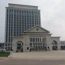 天津滨海汽车工程职业学院