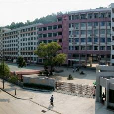 福建南平市第八中学