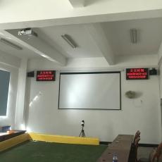 某装甲部队会议室