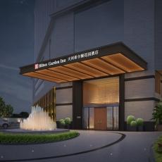 广州天河鼎龙希尔顿花园酒店