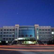 新疆库尔勒市第二中学