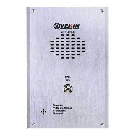 带功率对讲式双向终端 VK-9903DS