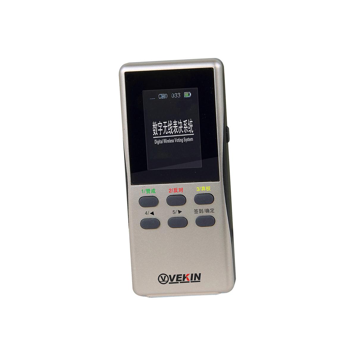 无线数字表决器 VE-9008W