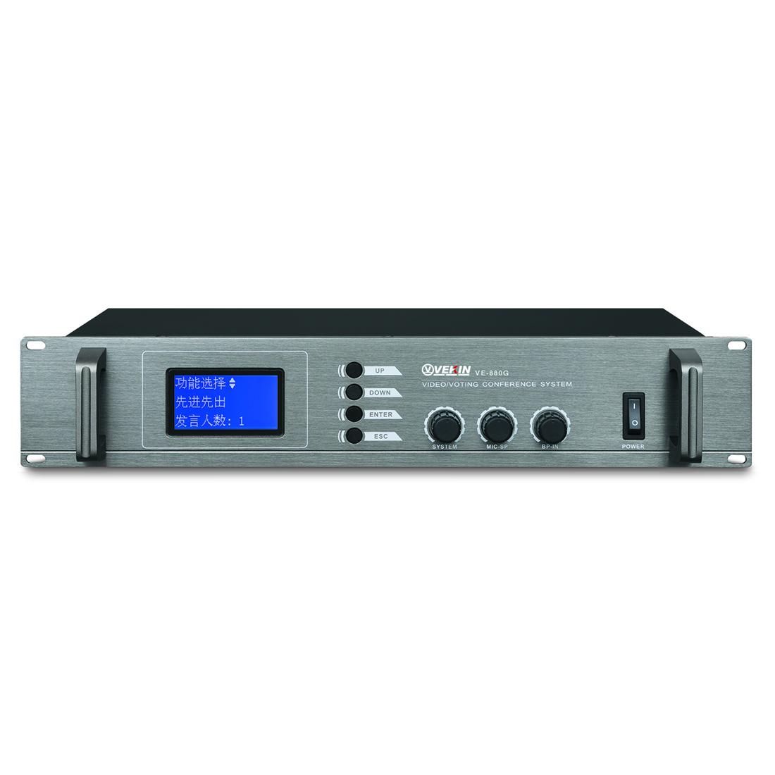 HD-SDI 高清视像多功能会议主机 VE-880G