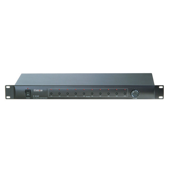 十路智能会议混音器(带自动视像跟踪)VE-6810XE