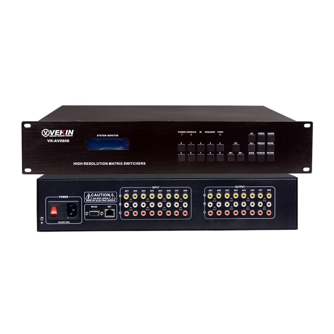 AV音视频矩阵 VK-AV0808