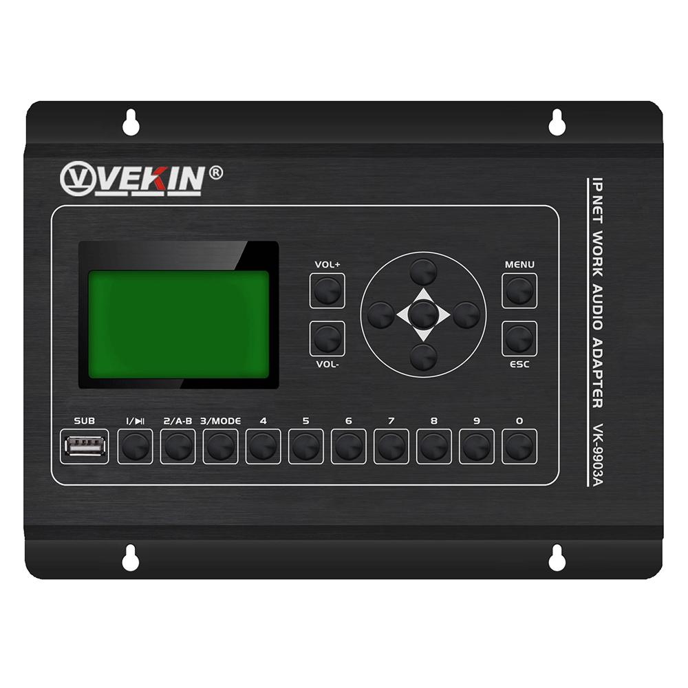 网络终端 VK-9903A(升级版 带摇控/点播功能)