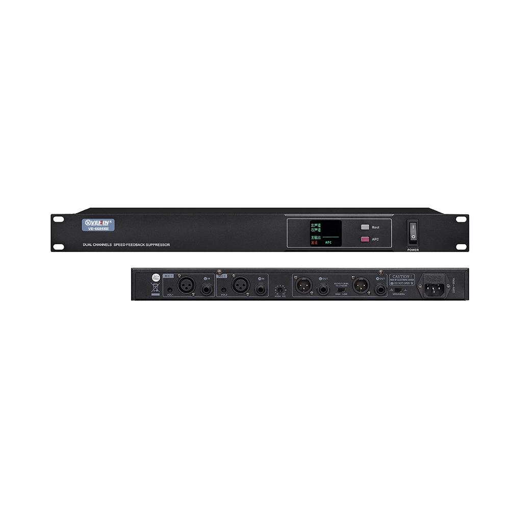 立体声数字反馈抑制器 VE-6689XE