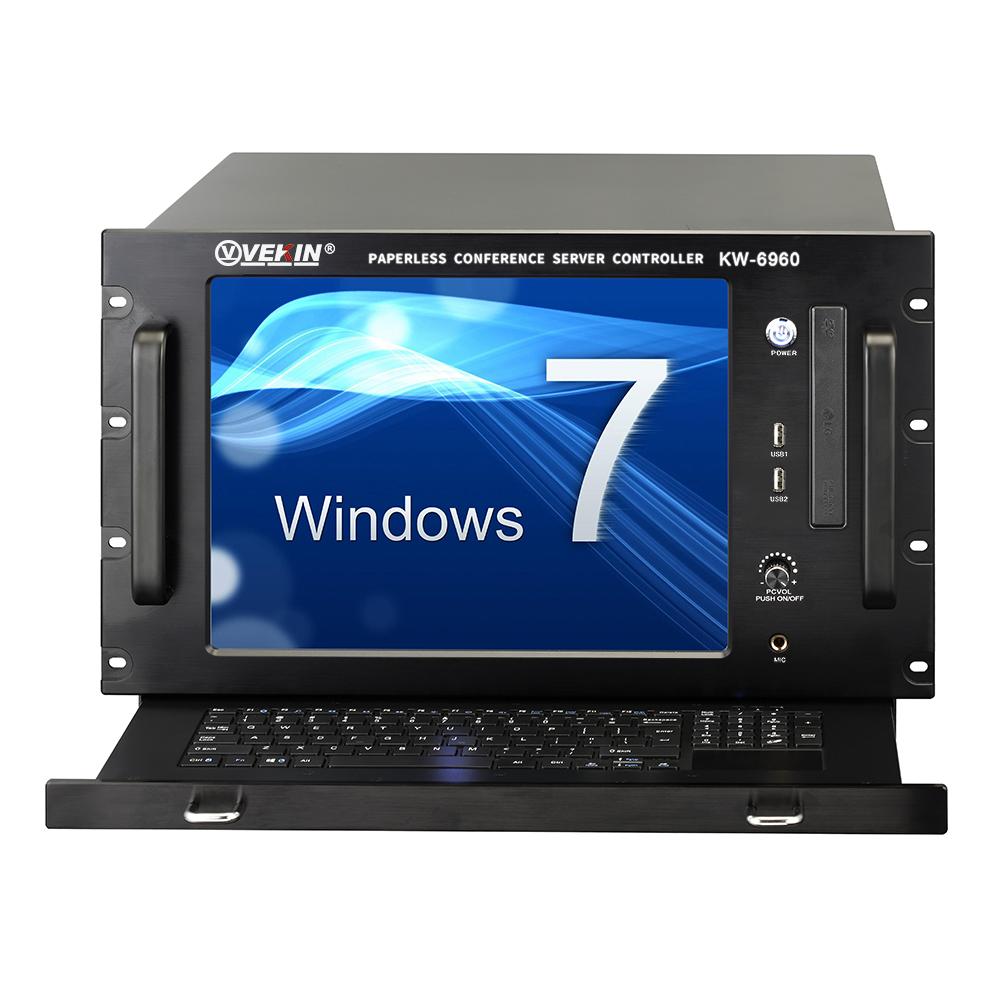 无纸化会议服务器(主控机)KW-6960