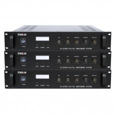 多功能带桌牌会议中控机 VE-9100S VE-9100B VE-9100E