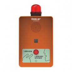 可视报警箱   VK-9903GS
