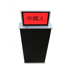 超薄电子桌牌升降器  KW-69DK