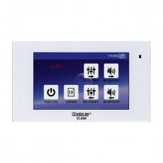 音频处理器5寸有线触摸嵌墙式面板 VE-89W